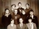 КГУ физфак выпуск 1983г.